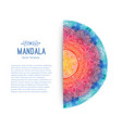 watercolor mandala lace ornament made of round vector image vector image
