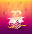 33 th years anniversary design element vector image vector image