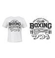 lion t-shirt print mockup boxing figth club team vector image vector image