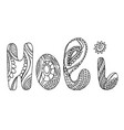 coloring book word holito the indian holiday vector image vector image