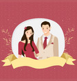 cute flat style chinese wedding couple invitation vector image