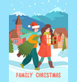 man and woman coming home with christmas presents vector image vector image