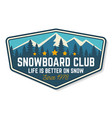 snowboard club patch concept vector image vector image