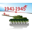 The on the theme of the Patriotic war vector image