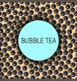 bubble milk tea seamless pattern with blue round vector image vector image