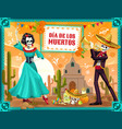 dancing skeletons mexican day dead holiday vector image vector image