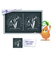 game find 9 differences snowdrop vector image vector image