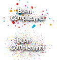 Happy birthday paper banners vector image vector image