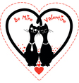 invitation card for the Valentines day with couple vector image