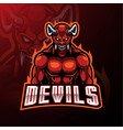 red devil mascot logo design vector image vector image