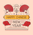 festive banner with happy chinese new year vector image vector image
