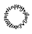 happy valentines day black lettering white vector image vector image