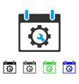 options tools calendar day flat icon vector image vector image