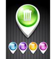 dustbin icon vector image vector image