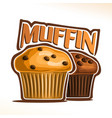 logo for muffin vector image