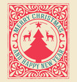 old christmas card vector image vector image