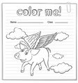 Worksheet with a pig vector image vector image