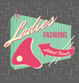 1950s storefront style logo design vector image vector image
