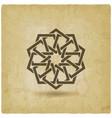 arabic geometric circular pattern vintage vector image vector image