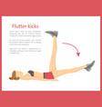 flutter kicks banner text vector image vector image