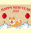 happy new year card with cute dog on cloud vector image vector image