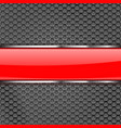 metal perforated background with shiny glass vector image vector image
