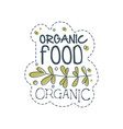 organic food logo template design label for vector image vector image