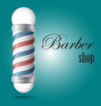 realistic old fashioned vintage glass barber shop vector image vector image