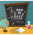 back to school collection school supplies vector image vector image
