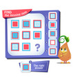 find the missing item square iq vector image vector image