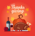 happy thanksgiving dinner set vector image