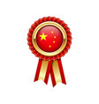 red rosette with china flag in gold badge award vector image