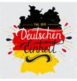 day of german unity lettering vector image