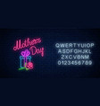 glowing neon banner mothers holiday with vector image