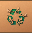 green recycle icon eco papercut nature concept vector image