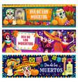 mexican day dead altar sugar skulls skeletons vector image vector image