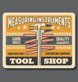 repair and construction measure tools shop vector image vector image