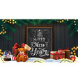 happy new year postcard with wooden wall vector image