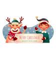 merry christmas seasonal holiday banner vector image