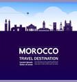 morocco travel destination vector image vector image