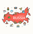 russia design template line icon welcome concept vector image vector image