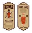 set vintage doner kebab flyer templates design vector image