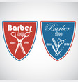 barber31 vector image vector image