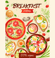breakfast menu template vector image