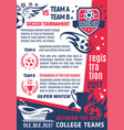 football soccer college game poster vector image vector image