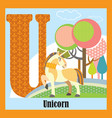 animal alphabet u vector image