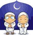 Cartoon of Muslim Man Woman Greeting Ramadan vector image vector image