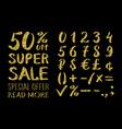 Gold glittering metal alphabet - numbers figures vector image