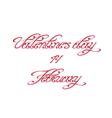Handwritten calligraphic inscription for Valentine vector image vector image