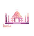 stylized silhouette of the taj mahal with the vector image vector image